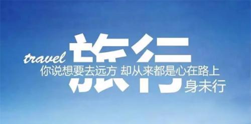 邵東家餐饮会员卡管理营销4