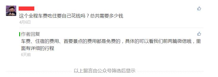 邵東家餐饮会员卡管理营销6