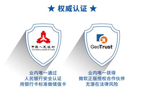 中华联合保险2