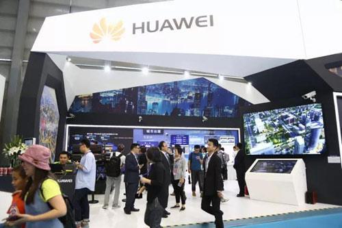中国科技第一展2