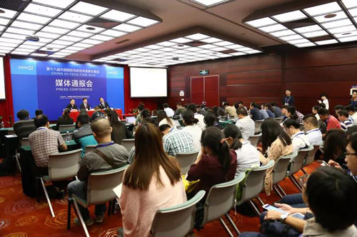 中国科技第一展3